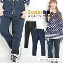 L-large size Womens pants ■ hidden behind the flat rubber skinny pants fun Lantern design ■ denims denim leggings leggings Pagans leg pain L LL 3 l 4 l 11, 13, 15, 17, larger [[S8039]]