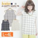 * L-large size ladies best ■ check pattern print best body wears, stylish contoured can hide ■ original best VEST tops tops L LL 3 l 4 l 11, 13, 15, 17, larger [[K400368]]