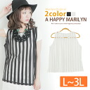 * L-large size ladies best ■ can hide see-through striped pattern best body wears, stylish contoured ■ original best VEST tops tops L LL 3 l 11, 13, 15, larger [[K400369]]