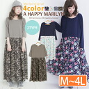 M-large size ladies one piece ■ pattern chiffon switching one piece breasts under the switch in long-legged effect ◎ ■ Marilyn original one-piece-Su one-piece - Su one-piece free M L LL 3 l 4 l 11, 13, 15, 17, [] large