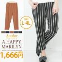 L-large size Womens pants ■ length 9 adult beauty legs leg pain ■ original leg pain Pagans pants oversized PANTS pants L LL 3 l 4 l 11, 13, 15, 17, [[K400357]]