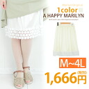 M-large size ladies ' petticoat ■ hem motif lace switching pethiscat ■ original ska-g. petticoat PEC pethiscat M L LL 3 l 4 l 11, 13, 15, 17, larger [[K400370]]