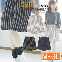 * M-large size Womens Culottes ■ can choose from 2 type stripes! Middle-length flared culotte skirt ■ original Culottes culotte skirt culottesskirt M L LL 3 l 11, 13, 15, larger [[K400365]]
