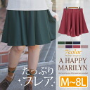 M-a beautiful large size Womens Culottes skirt flared culotte skirt Marilyn original culotte shorts short bread SHORT PANTS ska - g すかーと l size l 2 l ll 3 l 3 l size 11 no. 13, no. 15-free l-5 l No.1046 big size