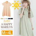 M-large size ladies one piece ■ a-line silhouette Turtleneck short sleeve flare one piece body cover ■ original one-piece spring dress M L LL 3 l 4 l 11, 13, 15, 17, larger [[K400094]]