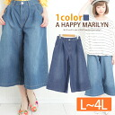 L-large size Womens pants ■ denim West them Gaucho pants trend items & relaxed silhouette is nice! ■ wide pants Gaucho pants PANTS L LL 3 l 4 l 11, 13, 15, 17, [[IZMYP-2429L]] OMMBT