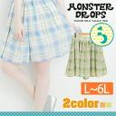 L-large size Womens pants ■, an its Tartan pattern culotte skirt! Silhouette 10 g ■ monster drops L LL 3 l 4 l 5 l 6 l 11, 13, 15, 17, 19, 21, [[14RA-002]]