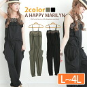 * L-large size ladies all-in-one ■ Camisole salopette antiqued studs x frills ■ all-in-one overalls romper All in one L LL 3 l 4 l 11, 13, 15, 17, larger [[IZM515032-M]]