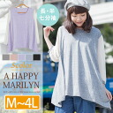 Big size Lady's tops ■ short sleeves addition! Sleeve Tulle race reshuffling three-quarter sleeves round heme cut-and-sew ■ original tops cut-and-sew - CUT SAW cotton blend-free M L LL 3L 4L 11 13 15 17 [[K400010]] **[[K400146]] Slightly bigger (and I go
