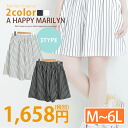 M-large size Womens pants ■ can choose from short, middle and long length! Punch material stripe flared culotte pants ■ original M L LL 3 l 4 l 5 l 6 l 11, 13, 15, 17, 19, 21, [[430034]] * [[430033]] * [[430032]]
