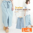 * L-large size Womens pants ■ cover natural line of the leg long Ribbon Gaucho pants were loose silhouettes ■ pants wide pants Gaucho pants L LL 3 l 4 l 11, 13, 15, 17, larger [[685339]]