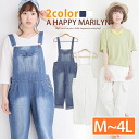 M-large size Womens pants ■ long denim overalls bothers my stomach around also cover ■ overalls-overalls together All in one M L LL 3 l 4 l 9, 11, 13, 15, 17, larger [[685303]]