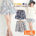* L-large size Womens pants ■ West GM floral print flare shorts ■ pants shorts large SHORTPANTS shortpants L LL 3 l 4 l 11, 13, 15, 17, [[685350]]