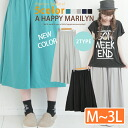 3 Large size Womens pants Gaucho pants original Marilyn M L LL l free 11, 13, 15, [] * [] MB-KSPANTS pants women's bottoms pants ladies large size