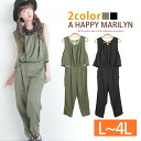 * L-large size Womens pants ■ Setup style all-in-one sleeveless one piece on celebrity style! ■ overalls All in one L LL 3 l 4 l 11, 13, 15, 17, larger [[IZM 23107LL-2]] * [[IZM 23107LL-3]]