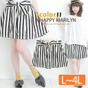 * L-large size Womens pants ■ stripe x border Ribbon design culotte skirt ■ Culottes culotte skirt culottesskirt L LL 3 l 4 l 11, 13, 15, 17, larger [[635390]]