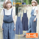 M-large size Womens overalls ■ denim long salopette lower cover: ■ all-in-one overalls romper All in one M L 3 l 4 l LL 11, 13, 15, 17, larger [[685404]]