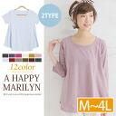 M ... flare line tunic short sleeves three-quarter sleeves Marilyn original TUNIC tunic L LL 3L 4L 11 13 15 17 []**[] of big size Lady's cut-and-sew round heme