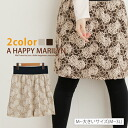 M-large size ladies skirt ■ rose pattern lace skirt westergom ■ Marilyn original ska-g. ska - g medium SKIRT skirt-free M L LL 3 l 11 no. 13, no. 15, K4 [[No.1508]] (cute fashionable autumn-winter