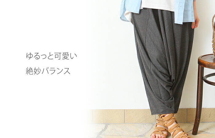 大きいサイズ レディース パンツ PANTS サルエル ゆったり