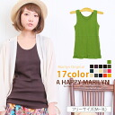 S-large size ladies tank top ribbed Marilyn original plain tops tank CAMI camisole Tanktop larger l-5 l l 3 l sizes 13, 15, 17, No.70