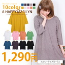 Seven minutes sleeve version ■ Marilyn original ITEM tunic-free L LL 3L 4L 5L 11 13-15-17-21 of L ... big size Lady's cut-and-sew ■ three-quarter sleeve long length T-shirt popularity tops