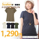 M-large size Ladies t shirt Short Sleeve Tops ■ want to even gather プチスリーブ cut so many classic tops! ■ Marilyn original free M L LL 3 l 11 no. 13, no. 15 [[No.1171]]