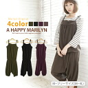 ※●M ... big size lady's underwear ■ popular item revival! The ♪■ Marilyn original all-in-one that camisole sarouel pants salopette pants cropped length shows cute