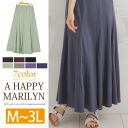 The skirt ■ Marilyn original ska - ト SKIRT-free M L LL 3L 11-13-15 size grain where the looking thinner that M ... big size Lady's skirt ■ long length skirt reshuffling makes a beautiful woman line is perfect