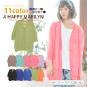 M ... ♪■ Marilyn original cardigan-free M L LL 3L 11-13-15 [[805466]] showing cute big size Lady's cardigan ■ three-quarter sleeves dolman sleeve cardigan translucency Slightly bigger