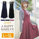 L-large size ladies jumper skirt ■ one-piece Halter Janica inner ■ large Janica L LL 3 l 4 l 5 l 11, 13, 15, 17, 19, K4 [[No.2027]] (loose casual dress cute Black Black winter autumn clothes fall adult mid 2014)
