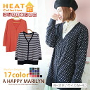 M ... big size lady's cardigan ■ heat cross stretch long sleeves cardigan warmth +4 degree Celsius! The fever effect HeatCloth ■ original cardigan cardigan M L LL 3L 4L 11-13-15-17 large grain