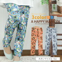 ■ オリジナルパギンス L LL 3L 4L 5L 6L 11 13 15 17 19 21 [[HM-0051]] that it is possible for coordinates in the floral design that L ... big size lady's underwear ■ floral design stretch skinny pants are well acquainted with in spring **[[K-257]] Slightly bigger