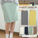 Knee lower length tight skirt Marilyn original ska - ト SKIRT skirt-free M L LL 3L 11 13 15 maternity looking thinner BIG large size[] with M ... big size lady's skirt slit