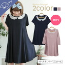 I am available from size Lady's one piece ■ race neckband A-line one piece short sleeves and the three-quarter sleeves which M ... has a big! Pure flare ■ RIN original dress M L LL 3L 4L 11 13 15 17 [[Y4809184-3]] **[[Y4809184-7]] Slightly bigger