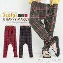 M-large size Womens pants ■ lower body cover with check pattern long-length women's harem pants Luzhin silhouette ■ original PANTS pants salad free M L LL 3 l 11, 13, 15, larger [[K400241]]