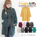 ※M ... big size cardigan cardigan ■ knit material long sleeves long drape cardigan Marilyn original ■ cardigan cardigan cardigan long sleeves long そでながそで knit Knit-free M L LL 3L big size