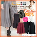 Large size Womens pants ■ can choose from back brushed material middle and long-length! Gaucho pants ■ Gaucho pants oversized PANTS pants M L LL 3 l 4 l 11, 13, 15, 17, [[430091]] * [[430092]]