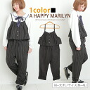 * M-large size women's all-in-one ■ in stripe pattern Camisole type chest frills overalls ruffle would cover around ■ overalls M L LL 3 l 4 l 11, 13, 15, 17, larger [[685093]]