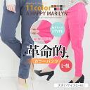 M-large size Womens pants ■ add new colors! Color twill パギンス Marilyn original PANTS レギパン skinny ladies ' pants pants M L LL 3 l 4 l 5 l 6 l 11, 13, 15, 17, 19, [] * []