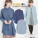 L-large size ladies one piece ■ denim long sleeve shirt dress ■ one piece dress-Su one-piece - Su one-piece shirt dress L LL 3 l 11, 13, 15, larger [[AIG005-L]]