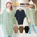 M-large size ladies one piece ■ pull out the three-quarter sleeves Momonga tunic dress & floral polka dot adult cute appeal ■ original tunic dress M L LL 3 l 11 no. 13, no. 15, Y4 [[806997]] * [[Y4806997]] (autumn-winter)
