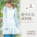 M ... lib tank top ■ Marilyn original tank TANKTOP-free M L LL 3L 11-13-15 [[No. 1886]] with big size Lady's tank top ■ chiffon peplum Slightly bigger