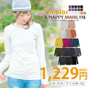 It is t shirt big size relaxedly 100% of size Lady's tops ■ ド constant seller long sleeves cut-and-sew cotton Marilyn original ■ tops tops cut-and-sew - long sleeves t shirts size grain size 13-15-17 long sleeve long sleeves [No. 925] T-SHIRTS which M ..