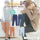 L-large size Womens pants ■ add new colors! Light jodhpurs relaxed fun Chin but looks thin legs ■ original cotton mixed L LL 3 l 4 l 5 l 6 l 11, 13, 15, 17, 19, 21, larger [[430007]] * [[HM-0064]]