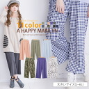 L-large size Womens pants ■ long wide pants loose in design like an adult wear ■ original large Gaucho pants PANTS pants L LL 3 l 4 l 5 l 6 l 11, 13, 15, 17, 19, 21, [[430113]]
