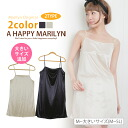 Big size Lady's slip ■ camisole slip transparent one piece ■ original camisole slip M L LL 3L 11 13 15 Y4 [[M-461-A]] **[[M-461]] Slightly bigger (summer clothes adult ぽっちゃり clothes in the spring and summer stylish pretty pretty casual black black)