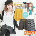 M-large size women cardigans ■ long sleeved added! With the mellow Topper Cardigan skirt cute! ■ original free M L LL 3 l 11, 13, 15, [] * [] * [] large