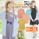 M-large size women cardigans ■ new colors & short-length added! Seven minute short sleeve sleeve long sleeve Topper mellow Cardigan ■ original M L LL 3 l 11 no. 13, no. 15, K4 [[No.1990]] * [[K41934]] * [[K41947]] * [[K41990]] * [[K400147-3]] * [