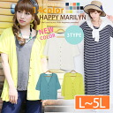 Large size ladies LL size Cardigan ■ 7 minute long sleeve sleeve short sleeve simple Cardigan sunburn protection ■ large original L LL 3 l 4 l 5 l 11, 13, 15, 17, 19, Y4 [[Y4805421]] * [[Y4805421-7]] * [[Y4805421-3]]